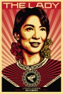 Shepard Fairey's new poster for the film